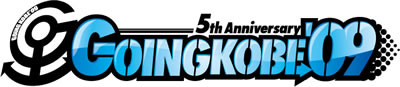 Goingkobe09logo