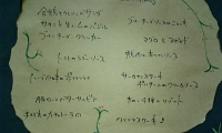 Dvc00014_1