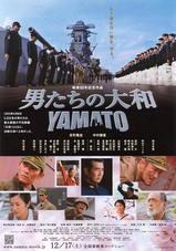 yamato2-1
